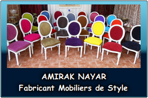 AMIRAK NAYAR